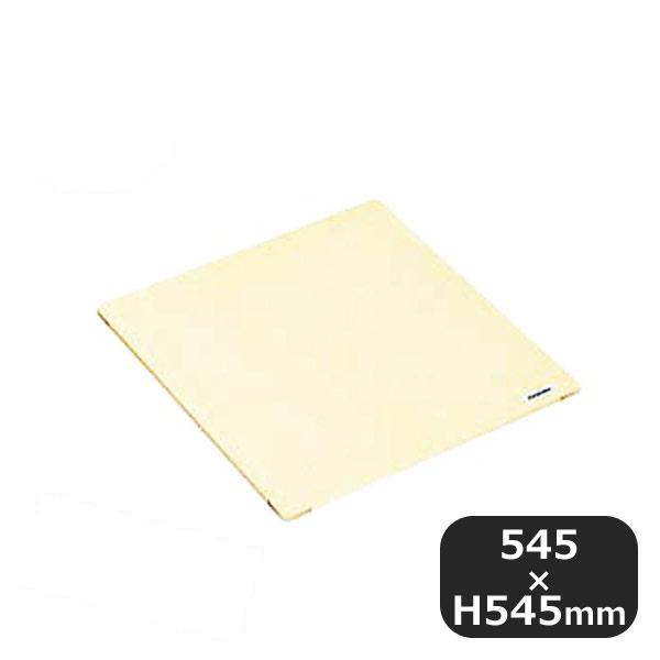 【送料無料】高機能PC角セイロ用平蓋 45cm用(338076)業務用 大量注文対応