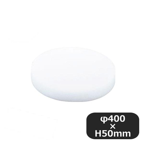 【送料無料】中華まな板 R-40(403161)業務用 大量注文対応