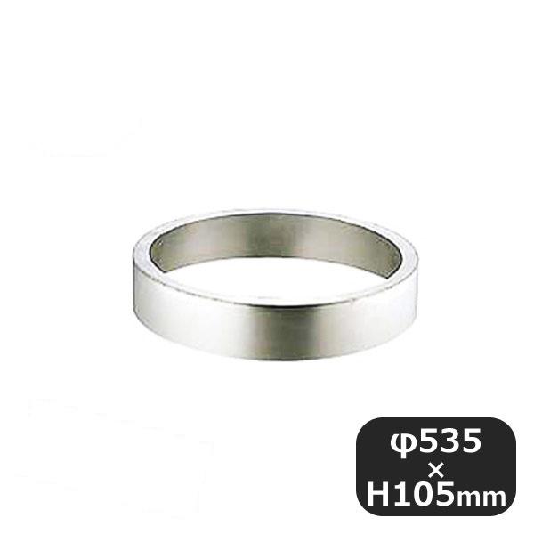 【送料無料】ボイラー用台輪(443017)業務用 大量注文対応