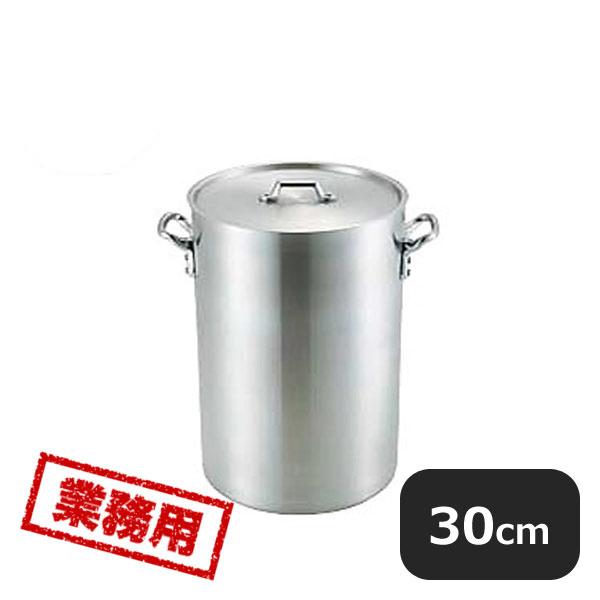 【送料無料】アルミ深型寸胴鍋 30cm (34.0L) (006175) [業務用][調理道具]