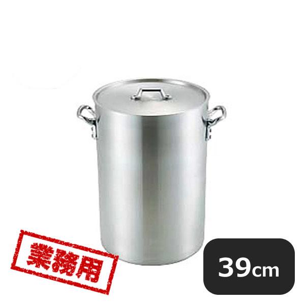 【送料無料】アルミ深型寸胴鍋 39cm(68.0L)(006178)業務用(調理道具)業務用