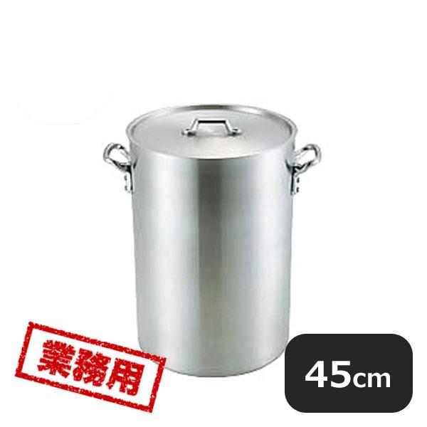 【送料無料】アルミ深型寸胴鍋 45cm(96.0L)(006180)業務用(調理道具)業務用