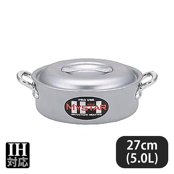 【送料無料】 業務用マイスター IH外輪鍋 27cm(5.0L)(007153)業務用 大量注文対応