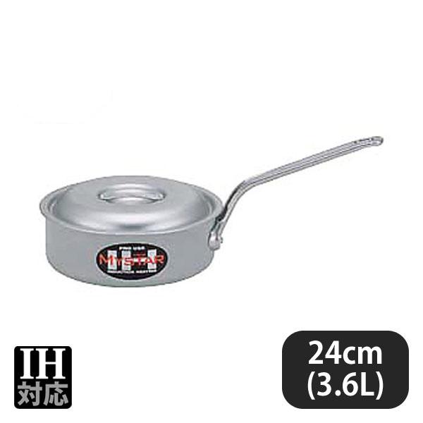 【送料無料】 業務用マイスター IH浅型片手鍋 24cm(3.6L)(007167)業務用 大量注文対応