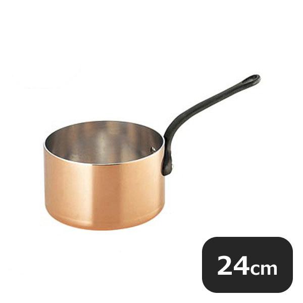 【送料無料】銅極厚深型片手鍋 鉄柄24cm (6.2L) (009007) [業務用 大量注文対応]