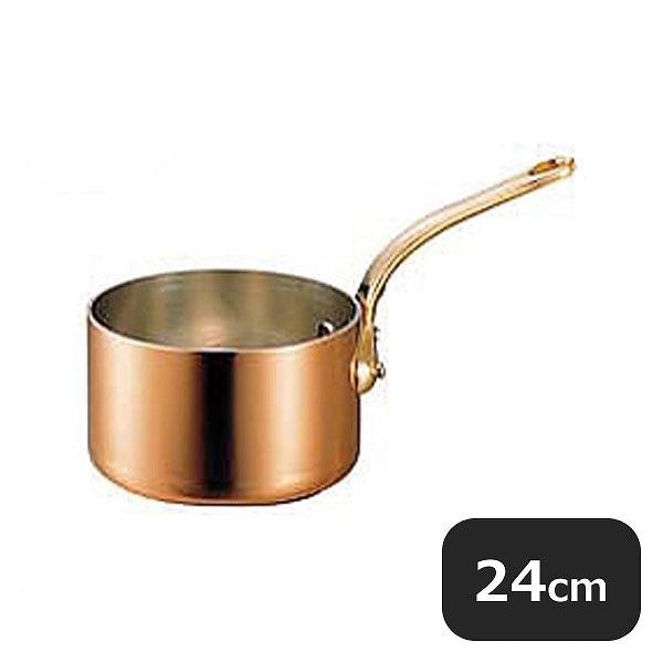 【送料無料】銅極厚深型片手鍋 真鍮柄24cm (6.2L) (009008) [業務用 大量注文対応]