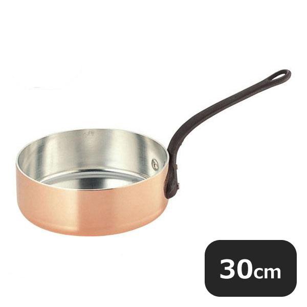 【送料無料】銅極厚浅型片手鍋 鉄柄30cm(6.8L)(009023)業務用 大量注文対応