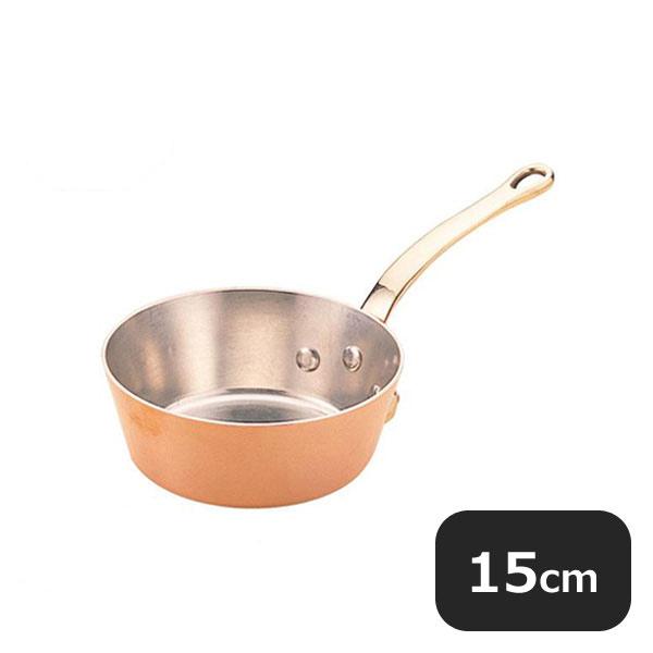 【送料無料】銅極厚テーパー鍋 真鍮柄15cm (0.7L) (009026) [業務用 大量注文対応]