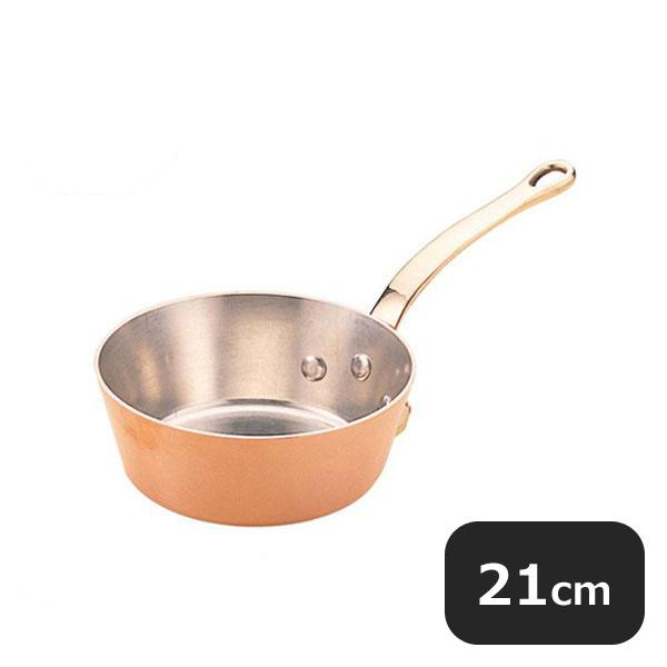 【送料無料】銅極厚テーパー鍋 真鍮柄21cm (2.0L) (009030) [業務用 大量注文対応]