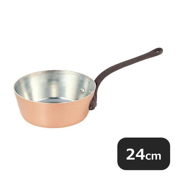【送料無料】銅極厚テーパー鍋 鉄柄24cm (2.9L) (009031) [業務用 大量注文対応]