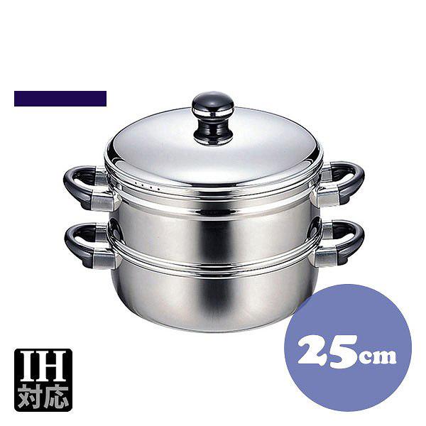 【送料無料】オブジェ 蒸し器 OJ-8-3 25cm(013079)業務用