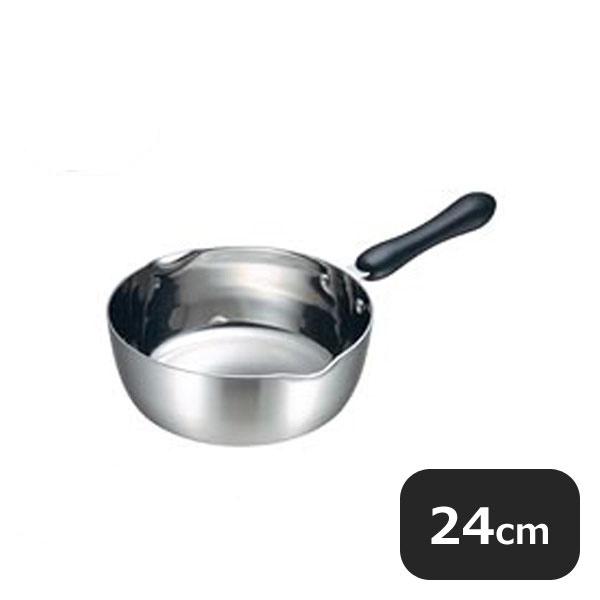 【送料無料】KO プラ柄3層鋼クラッド行平鍋 24cm(019352)業務用
