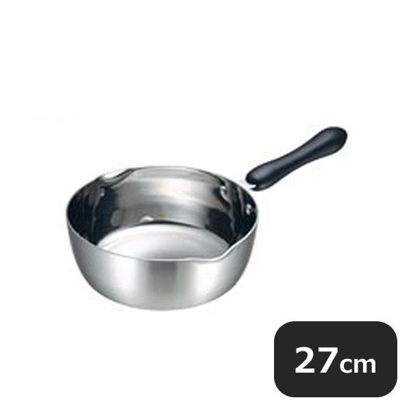 【送料無料】KO プラ柄3層鋼クラッド行平鍋 27cm(019353)業務用 大量注文対応