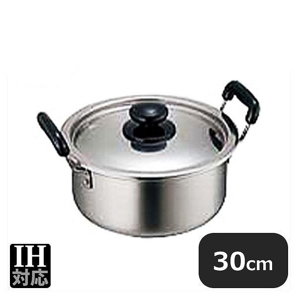 18-0モリブデン実用鍋 両手 30cm (9.3L) (389012) [業務用 大量注文対応]