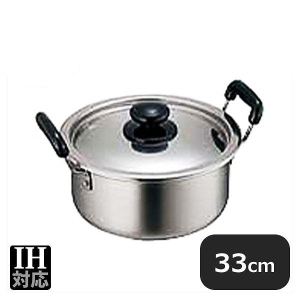 【送料無料】18-0モリブデン実用鍋 両手 33cm(11.9L)(389013)業務用
