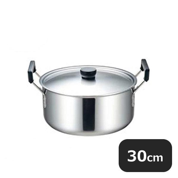 【送料無料】KO 3層鋼クラッド実用鍋 30cm(389052)業務用 大量注文対応