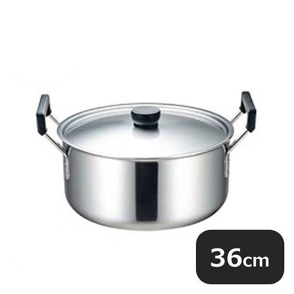 KO 3層鋼クラッド実用鍋 36cm (389054) (業務用 大量注文対応)(送料無料)(業務用)