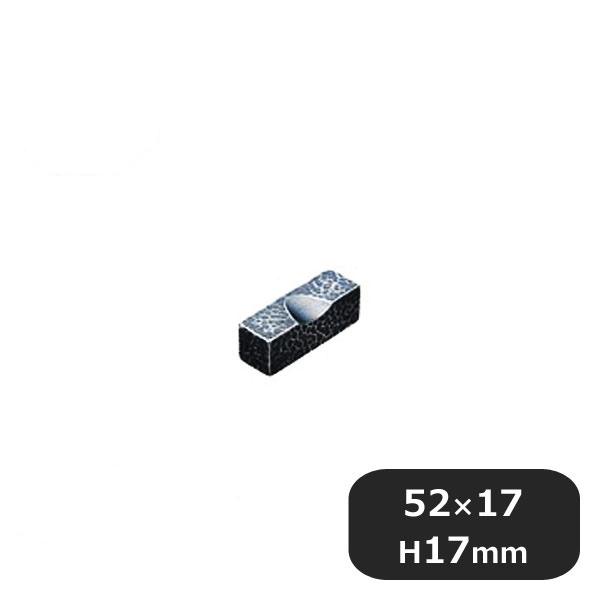 【送料無料】槌目入 箸置 いぶし銀鍍金 シングル 6個入(447040-6P)業務用 大量注文対応