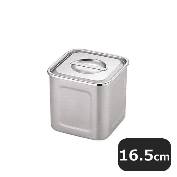 UK 角 深型キッチンポット 16.5cm(4.2L) (016101) (YUKIWA)(業務用)