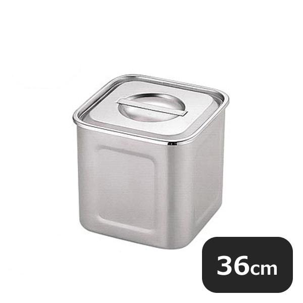 【送料無料】UK 角 深型キッチンポット 36.0cm(46.0L)(016112)YUKIWA 業務用 大量注文対応