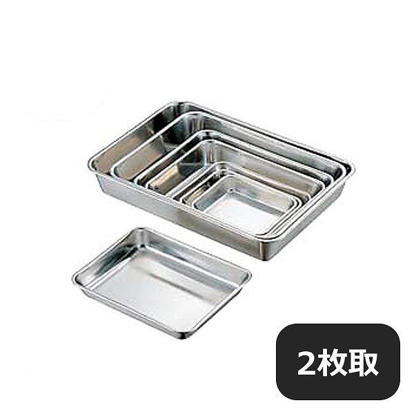 【送料無料】CLO 18-8角バット 2枚取(021007)業務用 大量注文対応
