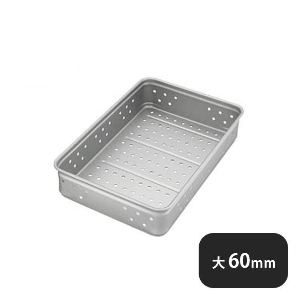 キングBOX パンチング 大 60mm (026030) (業務用)
