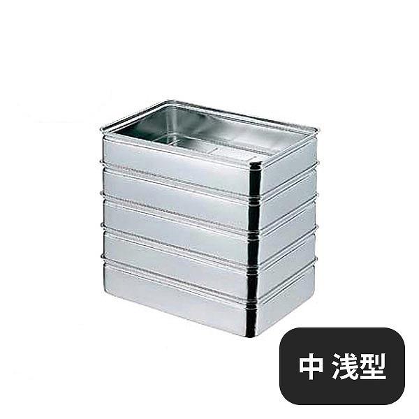AG 18-8番重バット 中 浅型 (026058) (業務用)