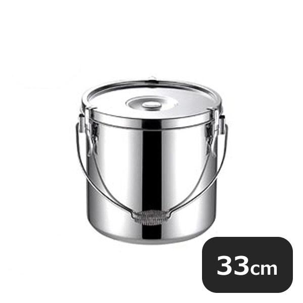 【送料無料】KO 18-8給食缶 33cm (029030) [業務用 大量注文対応]