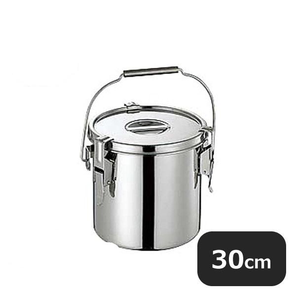 【送料無料】CLO モリブデンパッキン付汁食缶(目盛付) 30cm (029036) [業務用 大量注文対応]