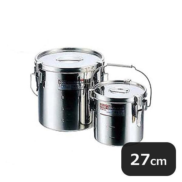 【送料無料】CLO モリブデンテーパーパッキン汁食缶 目盛付 27cm(029079)業務用 大量注文対応