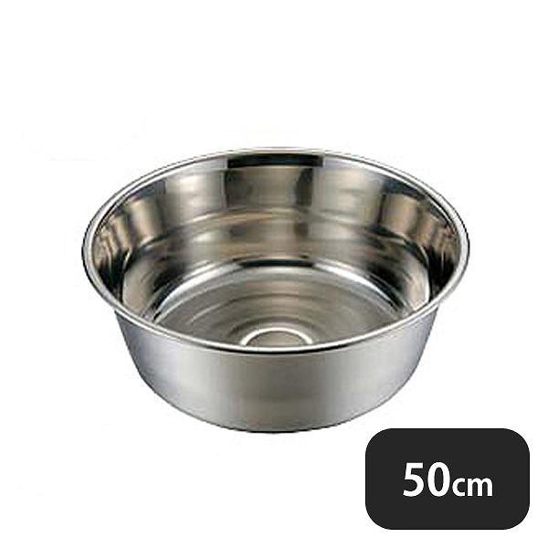 【送料無料】CLO 18-8料理桶(洗桶)50cm(036172)業務用