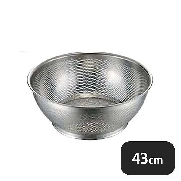 【送料無料】UK 18-8パンチング浅型ザル 43cm(037115)YUKIWA 業務用 大量注文対応
