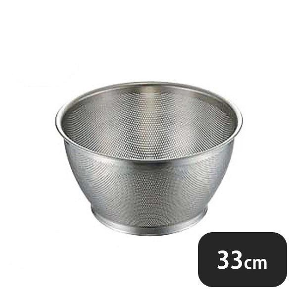 【送料無料】UK 18-8パンチング深型ザル 33cm (037122) [YUKIWA][業務用 大量注文対応]