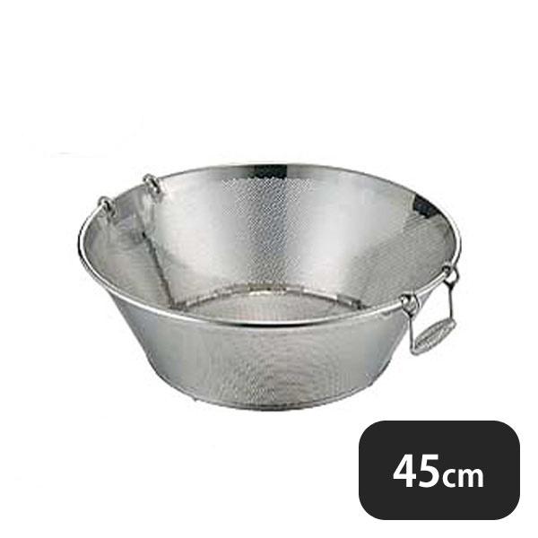 【送料無料】UK 18-8パンチング揚ザル 平底 45cm(037154)YUKIWA 業務用 大量注文対応