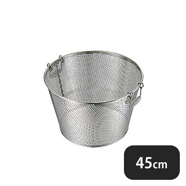 【送料無料】UK 18-8パンチング揚ザル深型 45cm (037161) [YUKIWA][業務用 大量注文対応]