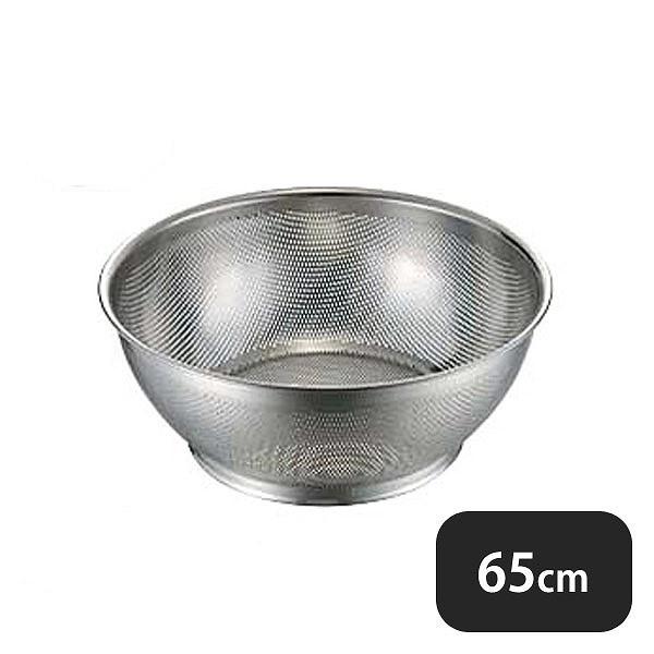 【送料無料】UK 18-8パンチング浅型ザル 65cm (037180) [YUKIWA][業務用 大量注文対応]