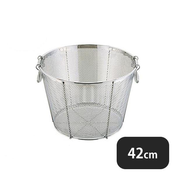 【送料無料】UK 18-8パンチング揚ザル深型 補強付 42cm (037200) [YUKIWA][業務用 大量注文対応]