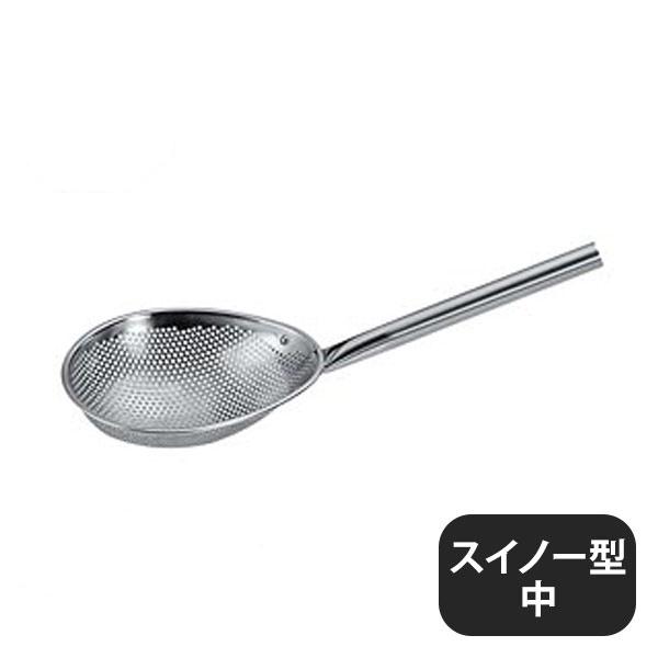 UK パンチングパイプ柄スクイ玉揚 スイノー型 中 (042167) (YUKIWA)(業務用)