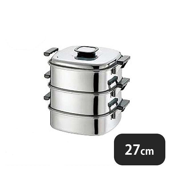 【送料無料】PE 18-0角蒸器 3段27cm(045036)業務用 大量注文対応