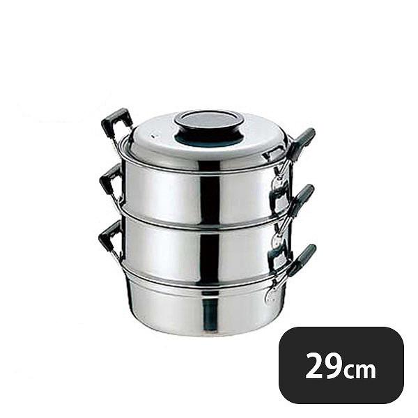 【送料無料】PE 18-0丸蒸器 3段29cm(045049)業務用 大量注文対応