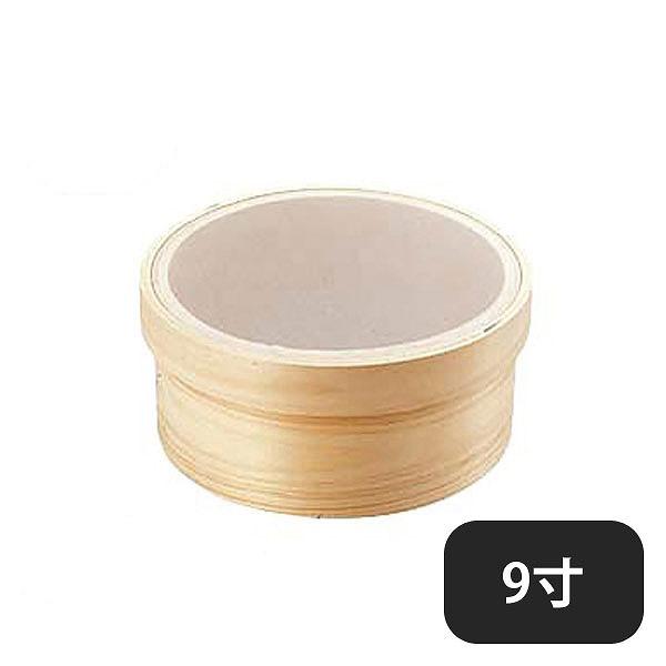 木枠本絹漉 9寸 (049008) (業務用)