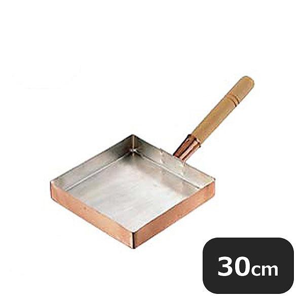 【送料無料】銅玉子焼 関東型 30cm(060006)業務用 大量注文対応