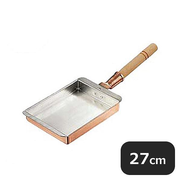 【送料無料】銅玉子焼 関西型 27cm (060017) [業務用 大量注文対応]
