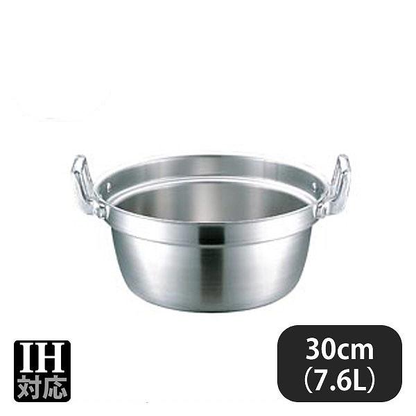 【送料無料】プロデンジ 段付鍋 30cm(7.6L)(012071)業務用 大量注文対応
