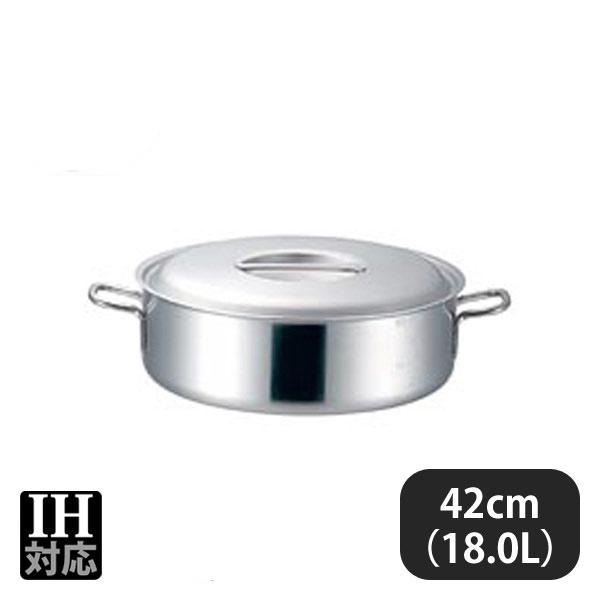 【送料無料】プロデンジ 外輪鍋 目盛付 42cm(18.0L) (012195) [業務用 大量注文対応]