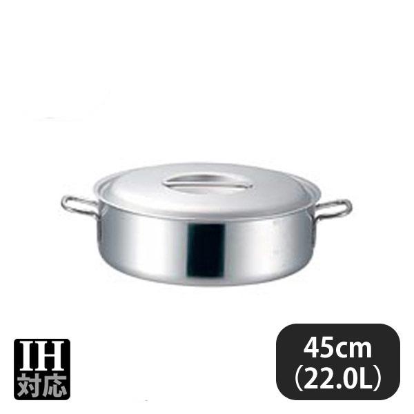 【送料無料】プロデンジ 外輪鍋 目盛付 45cm(22.0L) (012196) [業務用 大量注文対応]