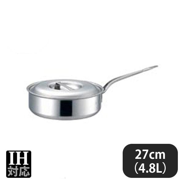 【送料無料】プロデンジ ソテーパン 目盛付 27cm(4.8L)(012207)業務用 大量注文対応