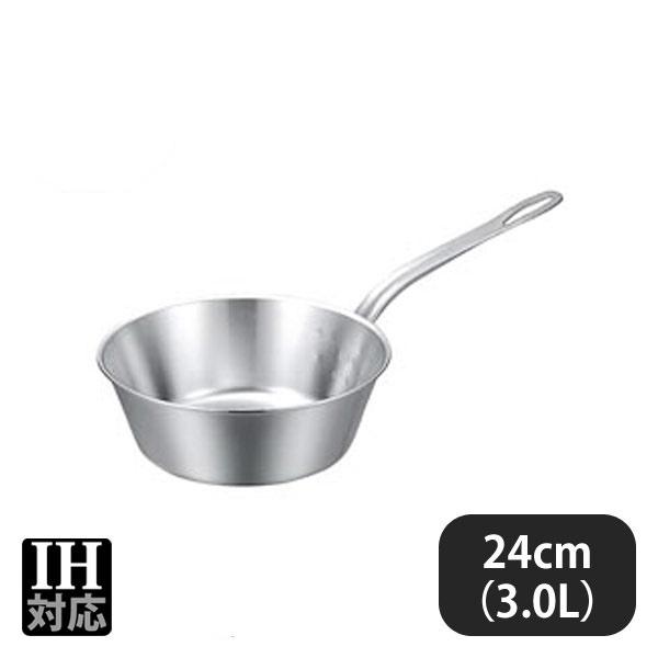 【送料無料】プロデンジ テーパーパン 24cm(3.0L) (012218) [業務用 大量注文対応]