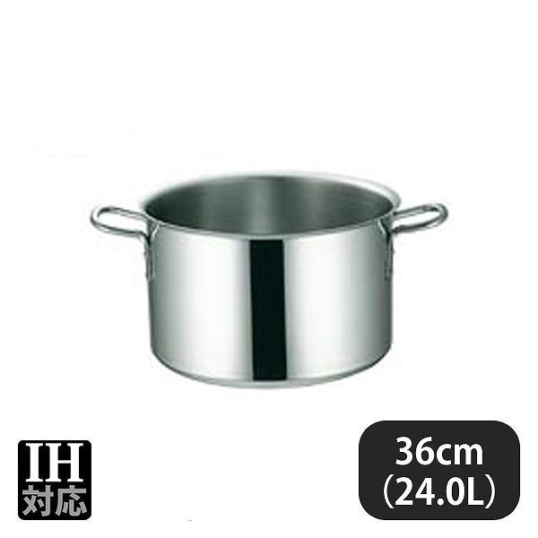 【送料無料】IHマエストロ 3層鋼クラッド 半寸胴鍋 36cm(24.0L) (012282) [業務用][調理道具]