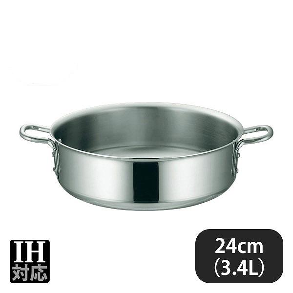 【送料無料】IHマエストロ 3層鋼クラッド 外輪鍋 24cm(3.4L)(012286)業務用 大量注文対応